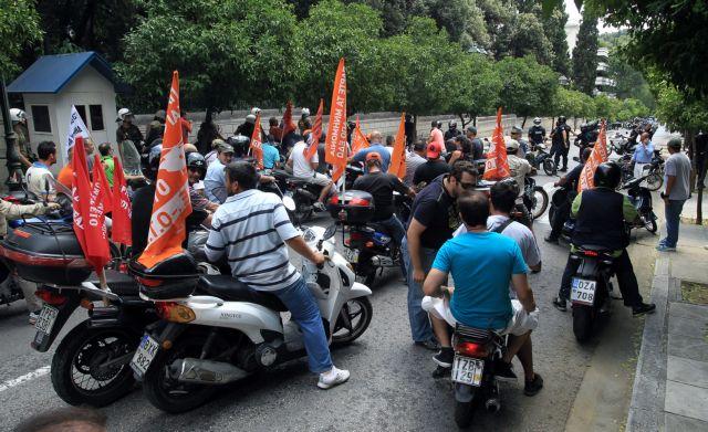 Σε απεργιακό κλοιό η Ελλάδα με συλλαλητήρια και συγκεντρώσεις   tanea.gr