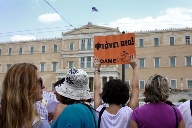 Μήνυση της ΟΛΜΕ κατά παντός υπευθύνου για τη λίστα διαθεσιμότητας | tanea.gr