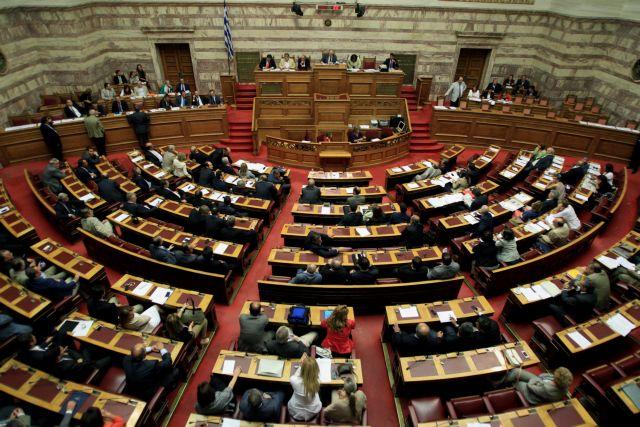 Απολύθηκε «κοπανατζής» υπάλληλος της Βουλής | tanea.gr