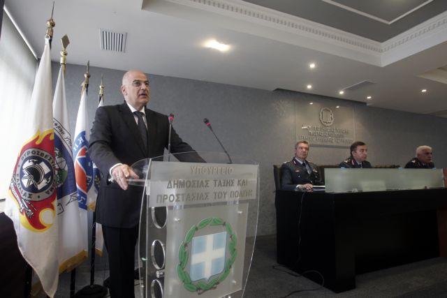 Οι ιδιώτες θα πληρώνουν για τη φύλαξη από την Αστυνομία   tanea.gr