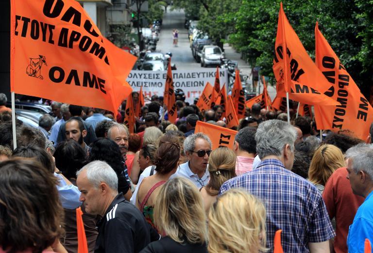 Κινητοποίηση της ΟΛΜΕ την Παρασκευή ενάντια στη διαθεσιμότητα | tanea.gr