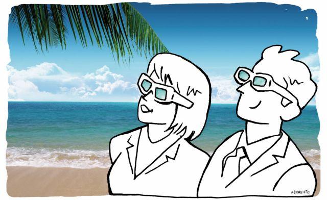 Η επέλαση των έξυπνων γυαλιών   tanea.gr