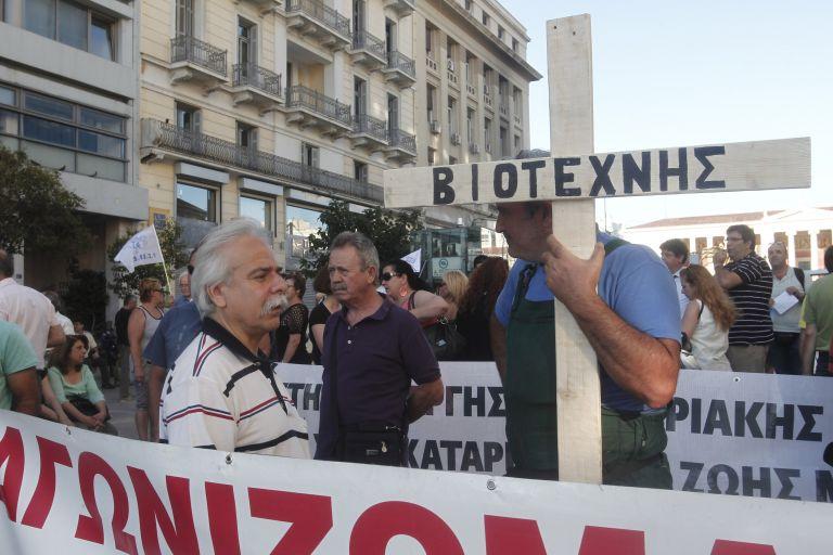 Νέες αλλαγές στο νομοσχέδιο για τη λειτουργία των καταστημάτων την Κυριακή | tanea.gr