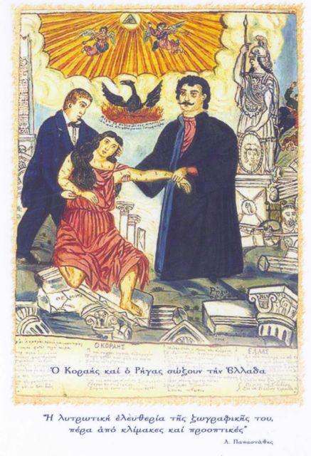 Τα βαρίδια της ελληνικής Ιστορίας   tanea.gr