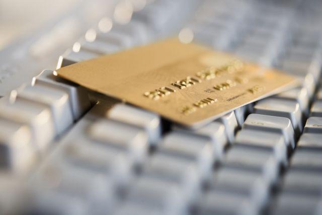 Πλαφόν στις προμήθειες των πιστωτικών καρτών βάζει η Ευρωπαϊκή Επιτροπή   tanea.gr