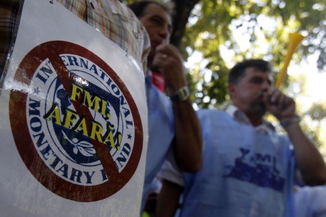 Ψαλίδι για τους μισθούς κρατάει πάλι το ΔΝΤ   tanea.gr