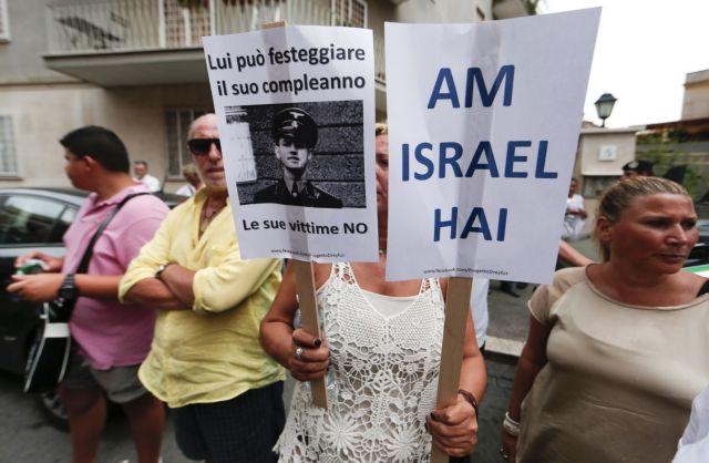 Ιταλία: Διαδήλωση στα γενέθλια ενός αμετανόητου ναζί   tanea.gr