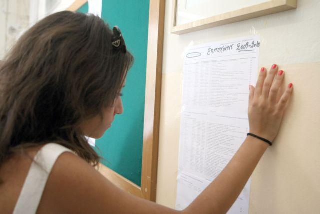 Λήγει σήμερα η προθεσμία υποβολής των μηχανογραφικών δελτίων των υποψηφίων για ΑΕΙ-ΤΕΙ   tanea.gr