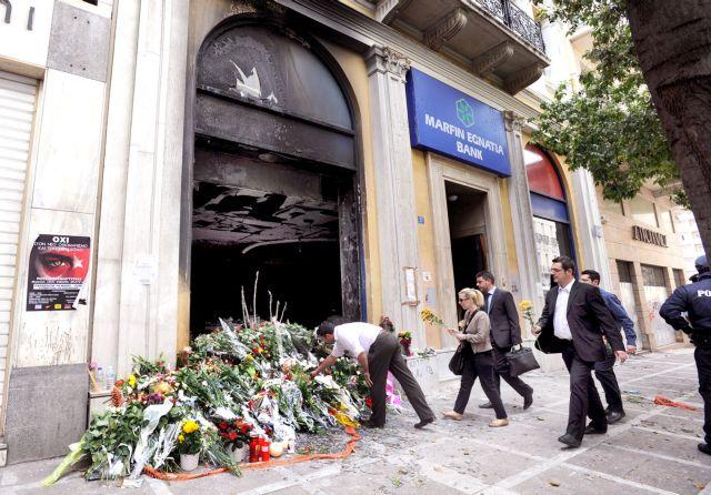 Την ενοχή των κατηγορουμένων για τη Μαρφίν ζήτησε η εισαγγελέας   tanea.gr