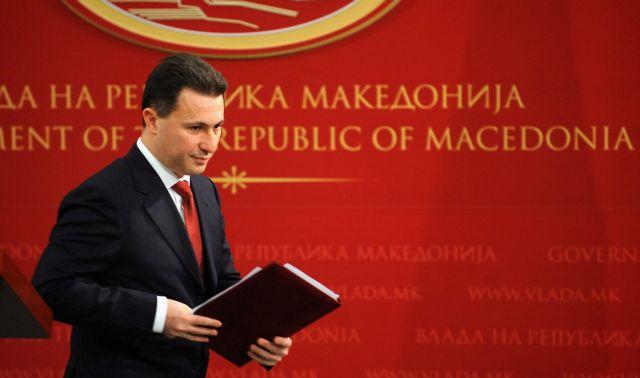 Λύση που να μη θίγει την ταυτότητα του «μακεδονικού» λαού θέλει ο Γκρούεφσκι | tanea.gr