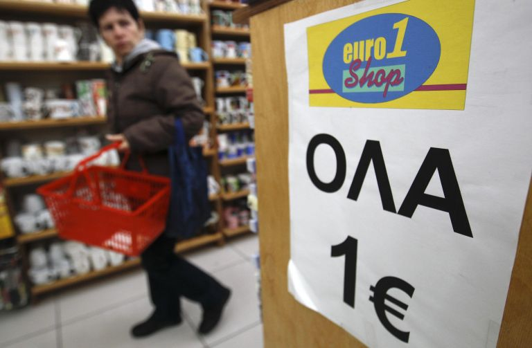 Eurostat: Αρνητικό πληθωρισμό -0,3% και τον Ιούνιο εμφάνισε η Ελλάδα | tanea.gr