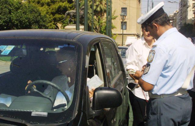 Περισσότερες από 1.000 κλήσεις έκοψε η Τροχαία την Κυριακή στο κέντρο της Αθήνας   tanea.gr