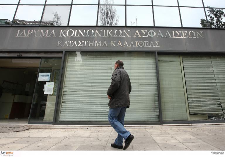 Την αποφυλάκιση των υπαλλήλων του ΙΚΑ Καλλιθέας προτείνει ο εισαγγελέας   tanea.gr