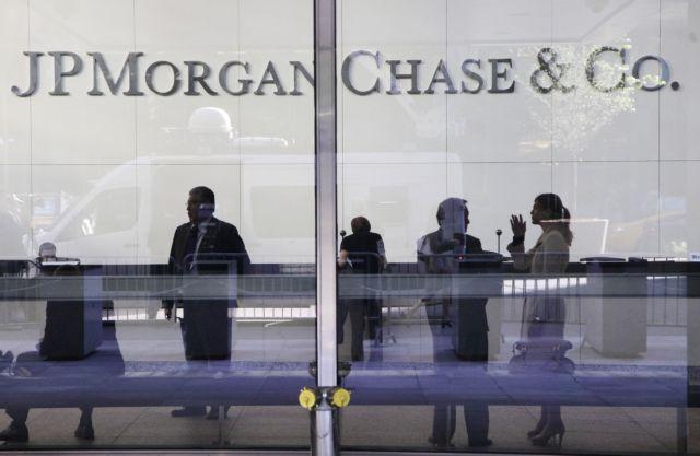 Πρόστιμο-μαμούθ 6 δισ. $ καλείται να πληρώσει η JPMorgan για πώληση ομολόγων | tanea.gr