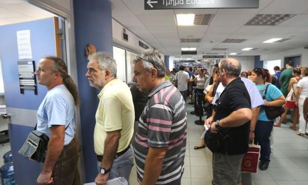 «Μαύρη» Παρασκευή σήμερα για τους φορολογούμενους | tanea.gr