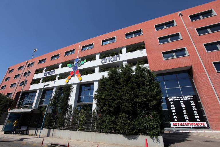Υπεγράφη σήμερα η παραχώρηση του 33% του ΟΠΑΠ στην Emma Delta | tanea.gr