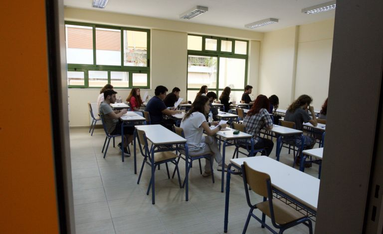 Ανακοινώνονται τα ονόματα των καθηγητών που μετατίθενται σε δημοτικά   tanea.gr