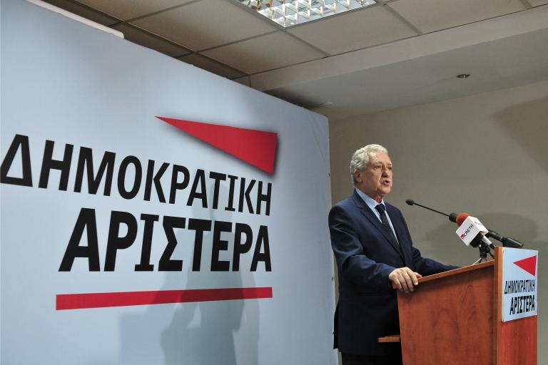 Τρία μέλη της Εκτελεστικής Επιτροπής της ΔΗΜΑΡ διαφωνούν με το εμπάργκο του κόμματος στη ΔΤ | tanea.gr