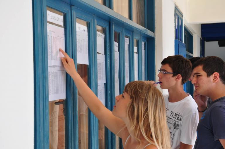 Στις 10 π.μ. ανακοινώνονται οι βάσεις για ΑΕΙ-ΤΕΙ - Πώς θα μάθουν οι υποψήφιοι σε ποια σχολή πέτυχαν | tanea.gr