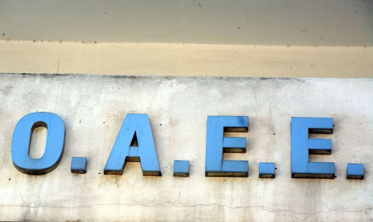 Διαμαρτυρία του Βιοτεχνικού Επιμελητηρίου για τα «απειλητικά» ειδοποιητήρια του ΟΑΕΕ | tanea.gr
