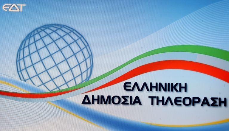 Περισσότερες από 8.000 οι αιτήσεις για πρόσληψη στη Δημόσια Τηλεόραση | tanea.gr