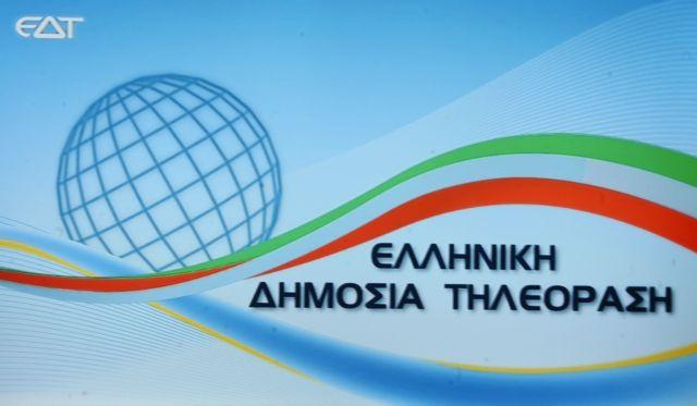 Στον «αέρα» η πρώτη ζωντανή δημοσιογραφική εκπομπή της Δημόσιας Τηλεόρασης | tanea.gr
