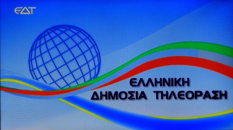 Το παγκόσμιο πρωτάθλημα στίβου της Μόσχας θα μεταδώσει η Δημόσια Τηλεόραση | tanea.gr