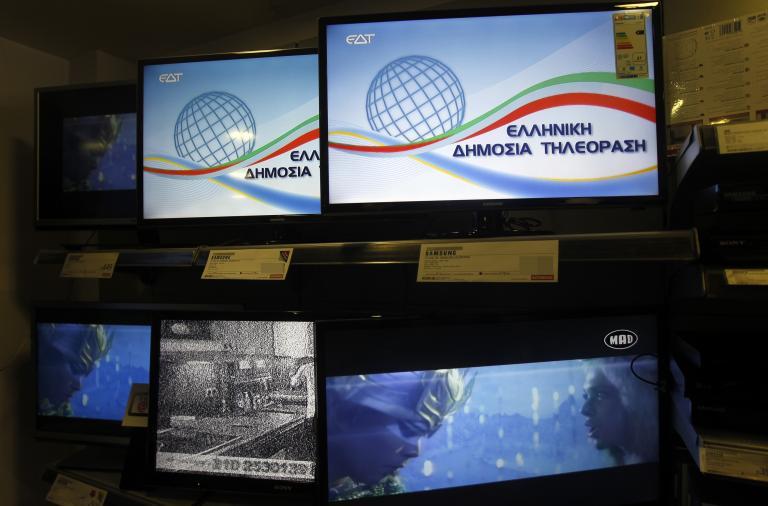 Ψηφιακό τηλεοπτικό σήμα στη Μεσσηνία από το τέλος Σεπτεμβρίου | tanea.gr