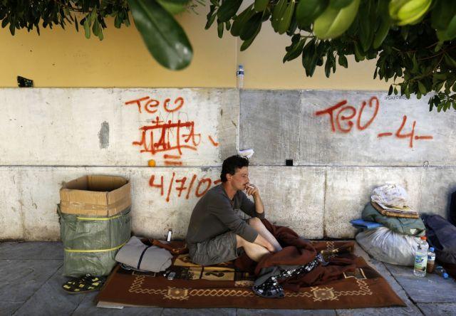 Ξενάγηση στην ελληνική κρίση | tanea.gr