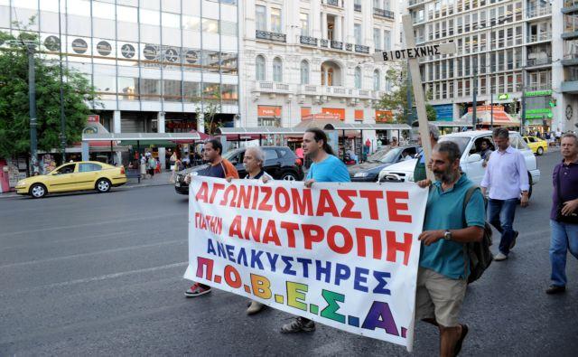 Αντιδρούν οι εργαζόμενοι στο εμπόριο για τη μείωση 13% στους μισθούς | tanea.gr