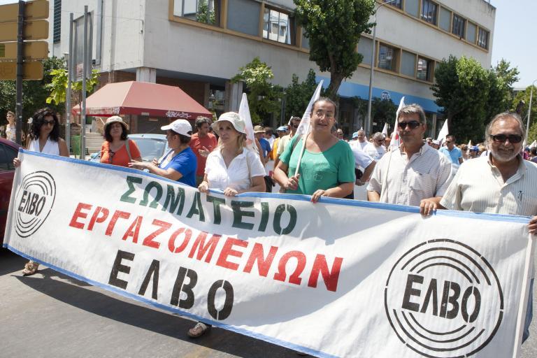 Σε επίσχεση εργασίας προχωρούν από τη Δευτέρα οι εργαζόμενοι στην ΕΛΒΟ | tanea.gr