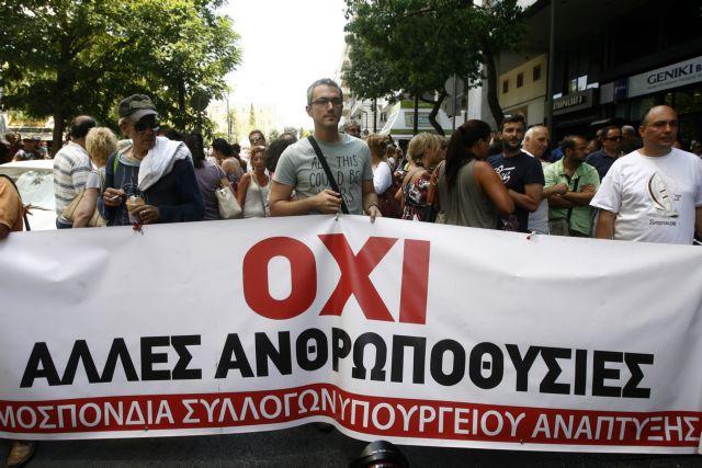 ΑΔΕΔΥ: «Αίμα για τις δόσεις ζητούν οι τοκογλύφοι δανειστές»   tanea.gr