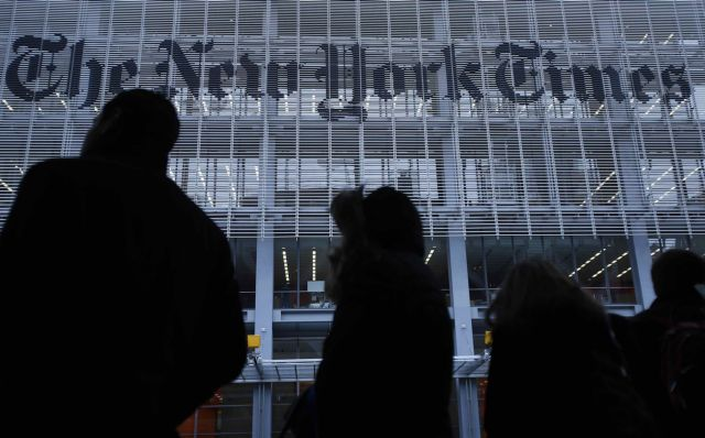 «Δεν πωλούνται» οι New York Times | tanea.gr