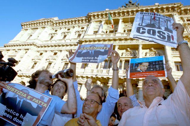 Δεν θέλουν απονομή χάριτος στον Μπερλουσκόνι οι Ιταλοί | tanea.gr