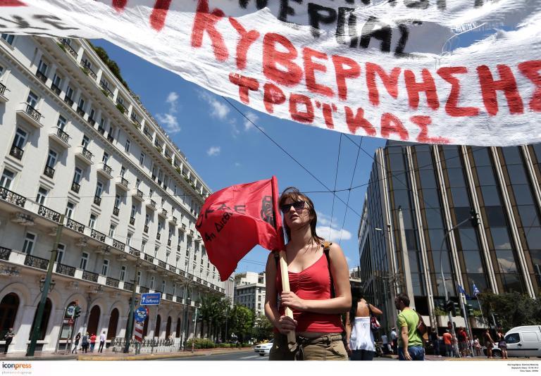 Συλλαλητήριο στην πλατεία Κλαυθμώνος προγραμματίζει για την Πέμπτη η ΑΔΕΔΥ | tanea.gr