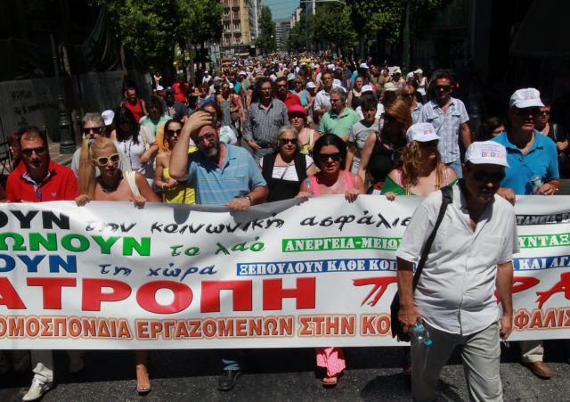 Συγκέντρωση κατά της διαθεσιμότητας από τους εργαζόμενους στον ΟΑΕΔ | tanea.gr