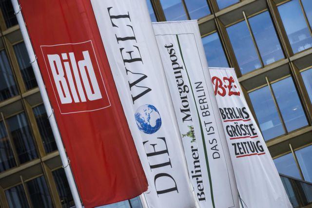 «Η Ελλάδα χρειάζεται άλλα 77,7 δισ. ευρώ» αναφέρει έγγραφο που δημοσιεύει η Bild | tanea.gr