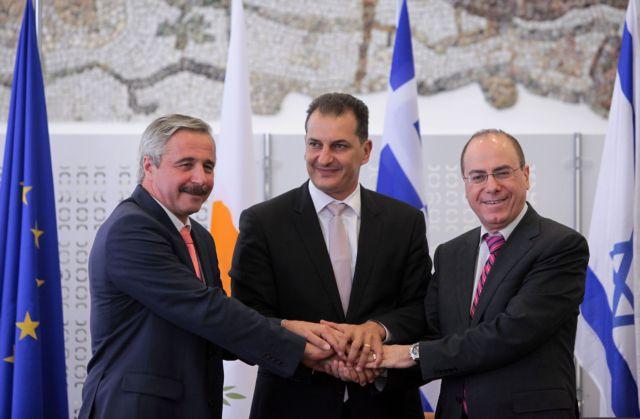 Υπογράφηκε το μνημόνιο συνεργασίας με Κύπρο και Ισραήλ για την ενέργεια | tanea.gr