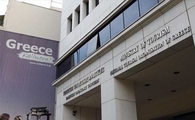 «Κοπανατζήδες» επτά στους 10 υπαλλήλους σε ΕΟΤ - ΕΤΕΑ | tanea.gr