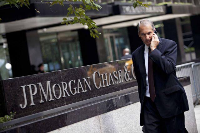Ερευνα για διαφθορά στους κόλπους της τράπεζας JP Morgan Chase | tanea.gr