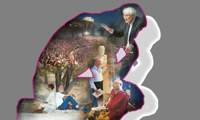 Τι μας έμαθε η γιορτή της διανόησης | tanea.gr