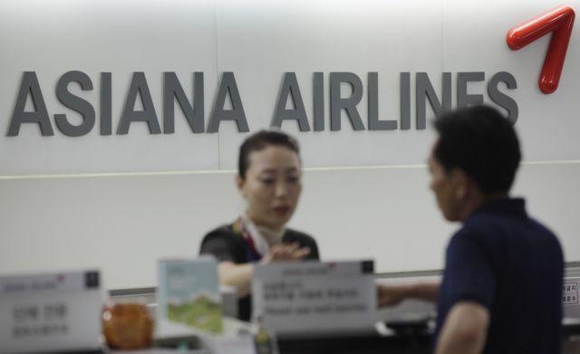 Η Asiana Airlines διακόπτει τις πτήσεις της προς τη Φουκουσίμα | tanea.gr