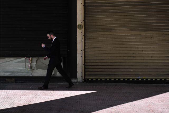 ΕΣΕΕ: «Τέσσερις στις 10 επιχειρήσεις απειλούνται με λουκέτο» | tanea.gr