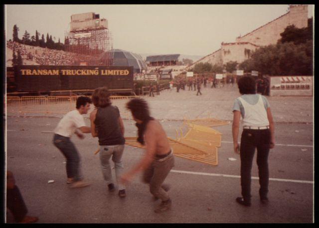 Συναυλίες που έγραψαν ιστορία: Καλλιμάρμαρο 1985 - Rock in Athens | tanea.gr