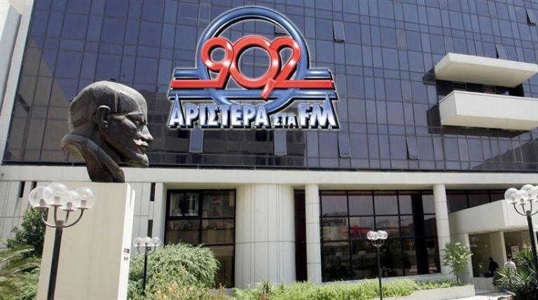 Λεπτομερείς ανακοινώσεις τάζει με επιστολή της η εταιρεία που αγόρασε τον 902   tanea.gr