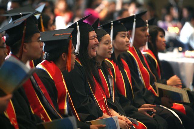 Τα 500 καλύτερα πανεπιστήμια στον κόσμο | tanea.gr