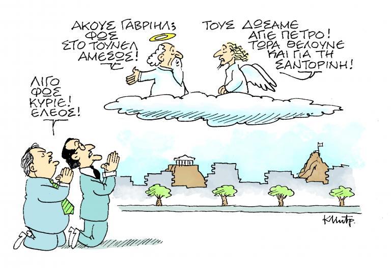 Ο Κώστας Μητρόπουλος σατιρίζει την επικαιρότητα  16-08-2013 | tanea.gr