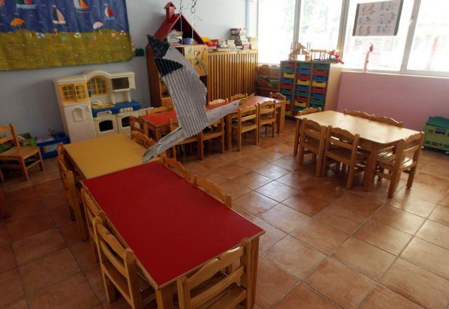 Αναρτήθηκε η απόφαση για τις 64.000 θέσεις στους παιδικούς σταθμούς | tanea.gr