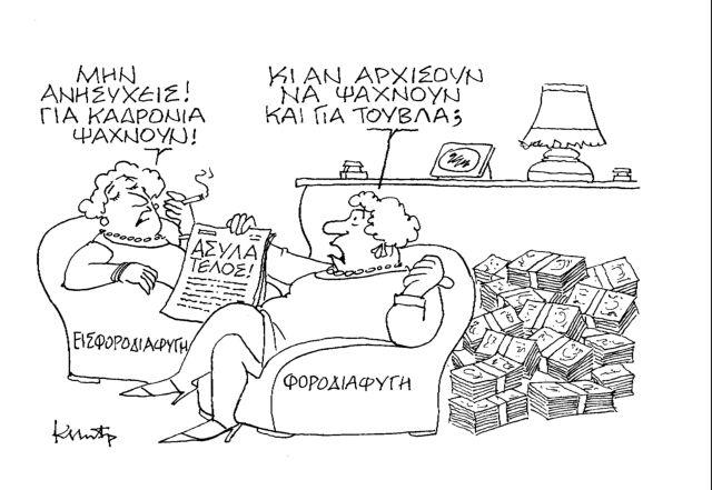 Ο Κώστας Μητρόπουλος σατιρίζει την επικαιρότητα  22-08-2013   tanea.gr