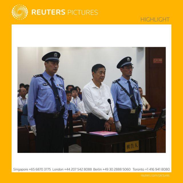 Κίνα: Ο Μπο Σιλάι δικάζεται, το Κόμμα κρίνεται | tanea.gr